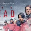 THE HEAD(第5話)ネタバレ感想!Hulu配信ドラマ!山Pのキスシーンも!